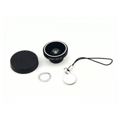 Manyetik Balıkgözü Lens