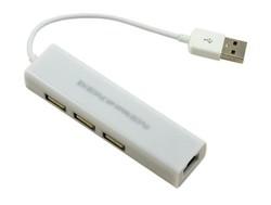 ModMyPi - 3 Port USB Hub + Ethernet Adaptör ( USB )