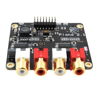 Piano 2.1 Hi-Fi DAC