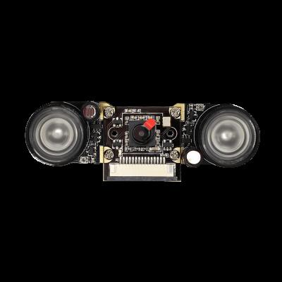 Raspberry Pi Kamera Modülü Gece Görüşlü