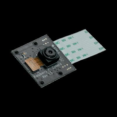 Raspberry Pi Kızılötesi Kamera Modülü Noir
