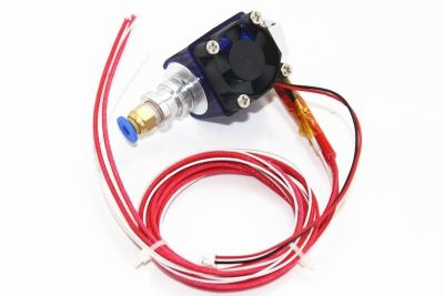 Reprap J-Head Hotend E3D V5 Bowden Fanlı Kit- 1.75/0.4 mm Nozzle