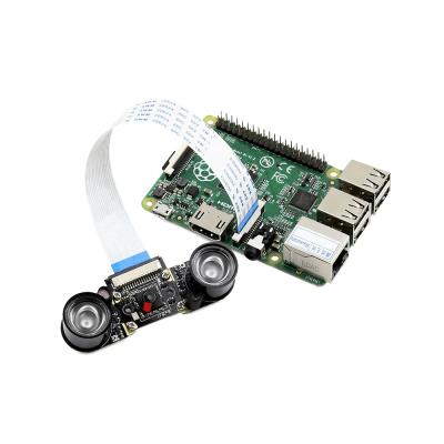 RPi Camera E - Night Vision