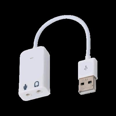 كرت صوت USB مع مدخل مايكروفون للكمبيوتر و لراسبيري باي